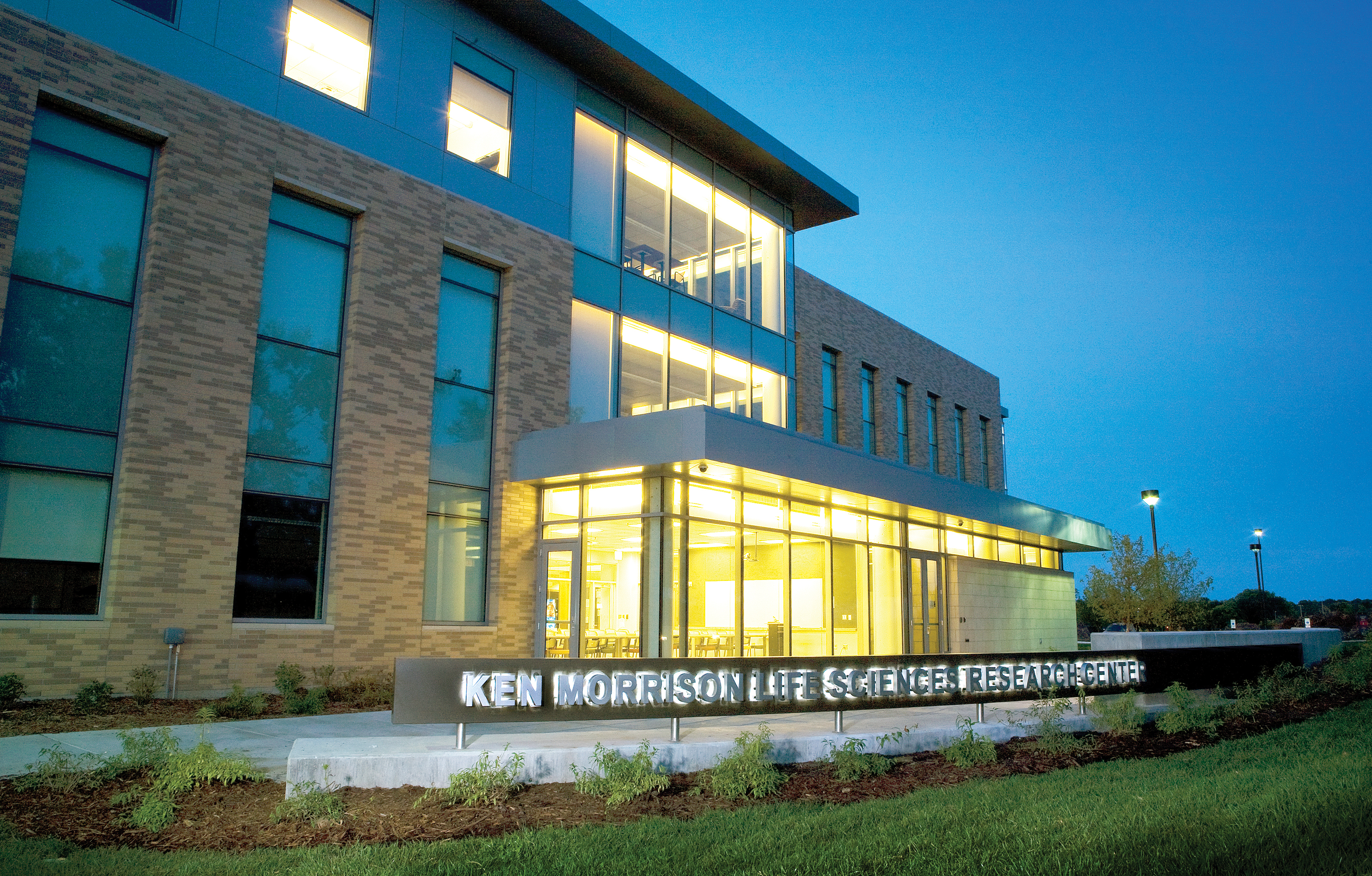 Morrison Center exterior